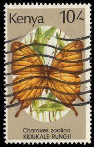 "KENYA 438 (SG448) - Butterflies ""Charaxes zoolina"" (pa85483)"