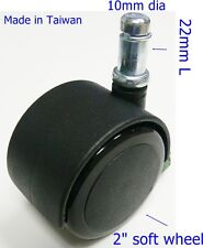 "Oajen 2"" soft wheel chair caster, hardwood floor, for Ikea chair, set of 5"
