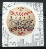 Canada 2019 MNH Vancouver Asahi Baseball 1v S/A Sports Round Stamps