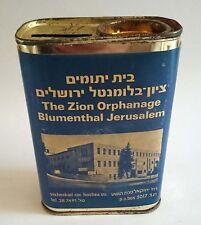 Vintage Charity Tzedakah Box of the Zion Orphanage at Jerusalem Israel Judaica
