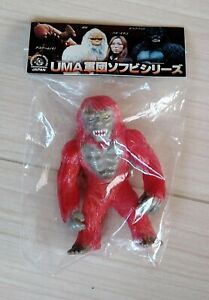 YETI Figure /Red color type /Cryptid, Sasquatch, Abominable Snowman /New, Sealed