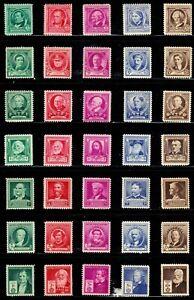 FAMOUS AMERICANS US 1940 COMPLETE COMMEMORATIVE SET #859-893 MNH VF 35 STAMP SET