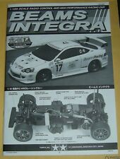 2002 Vintage Tamiya 1/10 Scale RC Beams Integra 4WD Racing Car Manual