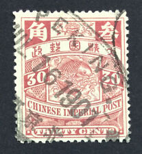 MOMEN: CHINA USED LOT #8698