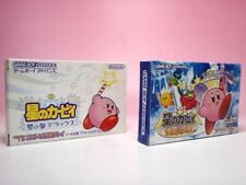 Used GAMEBOY ADVANCE Hoshi no Kirby 2games SET Deluxe GBA DS DS Lite from Janpan