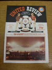 06/03/1985 Manchester United v Videoton [UEFA Cup] . Any faults with this item s