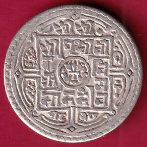 NEPAL ONE MOHAR RARE SILVER COIN #F41