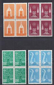 1959 Thailand SC 333-336 South-East Asia Peninsula SEAP Blocks, Bangkok MNH