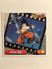 Dragon Ball Z Seal Retsuden Burst B083