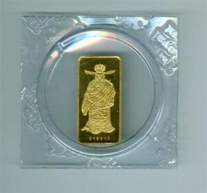 SCARCE HONG KONG HANG SENG BANK GOD OF WEALTH 20g 999.9 FINE GOLD BAR GEM BU