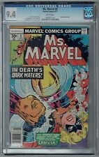 Ms. Marvel #8 CGC 9.4 NM WP Vs. Grotesk Marvel Comics 1977 Chris Claremont Story
