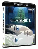 NEW GHOST IN THE SHELL 4K ULTRA HD + Blu-ray Japan English BCQA-0007 JAPAN