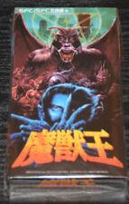 NEW Majyuuou King of demons SFC NINTENDO SUPER FAMICOM JAPANESE