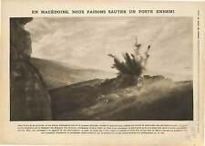 Artillery Balkan War Macedonia Macédoine Bulgaria Occupation Bulgarie 1918 WWI
