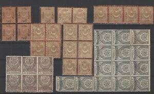 Turkey - Ottoman empire - Blocks and pairs