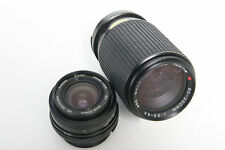 Nikon  28mm & 80-200mm aftermarket lenses