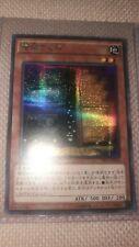 """Yu-Gi-Oh! Yugioh G - Maxx """"C"""" TRC1-JP026 Secret rare Japanese Near mint"""