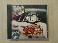 Samurai Shodown III: 3 Blades of Blood (NeoGeo CD, 1995)