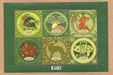 Ukraine - Chinesischer Mondkalender Block 118 postfrisch 2013 Mi.1390-1395