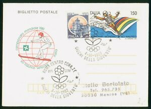 MayfairStamps Italy 1982 Surfing Championships Card wwp80231
