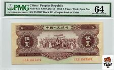 ░W░H░O░L░E░S ░A░L░E░批░发░China Banknote 1956 5 Yuan, PMG 64, Pick#872, SN:1547307