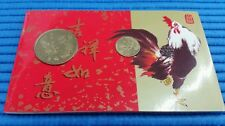 1993 Singapore Lunar Rooster Medallion, Uncirculated $1 Coin and $2 Note Set