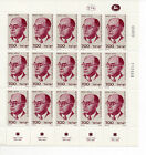 Israel : 1979 HISTORICAL PERSONALITIES ( Sheet of 15 Units ) X 3 New (MNH)