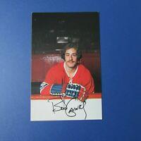 BOB GAINEY  Montreal Canadiens  1974-75  color postcard 1975 1974  NEAR-MINT HOF