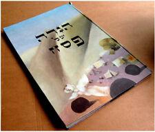 HAND SIGNED Bezalel GIANT JEWISH ART HAGGADAH Book BEZEM Israel JUDAICA Hebrew