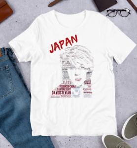 Japan David Sylvian 80's tribute T-shirt / Super soft cotton / Cool music tees