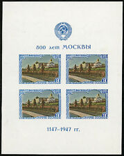 Russia Souvenir Sheet Sc#1145a, Mi Block 10, MvLHOG, Type I, Iissued in 1947