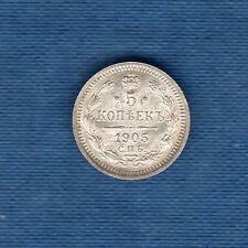Russie Russia - 5 Kopeks 1905 SUP -  Argent Silver - Nicholas II