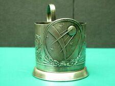 More details for vintage ussr russian german silver tea glass holder space theme sputnik