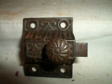 Antique Victorian- Eastlake iron cabinet latch