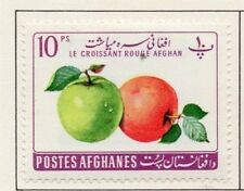 Afghanistan 1961 Agriculture Issue Fine Mint Hinged 10ps. 214333