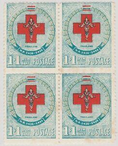 Siam Thailand King Rama IX 1953 60th Anniv. of Thai Red Cross 1+1 Baht  Block of