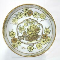 Gold Imari Hand Painted Bowl Flowers in a Cart White Yellow & Gold 5.5 in. Round