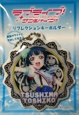 Yoshiko Tsushima (Love Live! Sunshine!!) Reflection Keychain