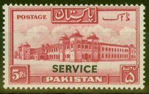 Pakistan 1948 5R Carmine SG025 Fine & Fresh Lightly Mtd Mint