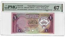 "P-13x 1968 1 Dinar, Kuwait, ""Cancelled Contraband Note"" PMG 67EPQ SUPERB GEM"