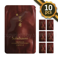 [Sulwhasoo] Timetreasure Invigorating Sleeping Mask 4ml 10pcs