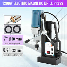 1200w Compact Magnetic Drill Press 09in Boring Diameter 2900lb Magnetic Force