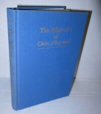 The Rhetoric of Chin p'ing Mei 1986 Chinese Literature Golden Lotus Novel Scarce