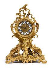 Gilt Bronze Rococo Clock by Aubanel et Rochal a Paris 19C Antique ca 1840