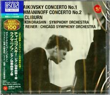 VAN CLIBURN-TCHAIKOVSKY: PIANO CONCERTO NO.1...-JAPAN BLU-SPEC CD2 D20
