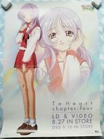 To Heart / 2 Chapter 4 Promo Poster Anime NOT FOR SALE Vintage 1999 large 28x20