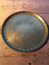 "VINTAGE ROUND HEAVY BRASS PATTERNED TRAY  13 3/4"" DIAMETER"
