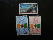 COTE D IVOIRE - timbre - yvert et tellier aerien n° 64 a 66 n** (A7) stamp