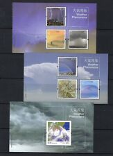 China Hong Kong 2014 Weather Phenomena Typhoon Stamp S/S x 3