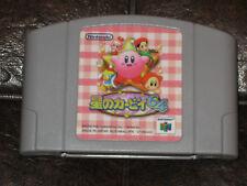 Hoshi no Kirby 64 - Nintendo 64 N64 JP Japan Import Crystal Shards Star